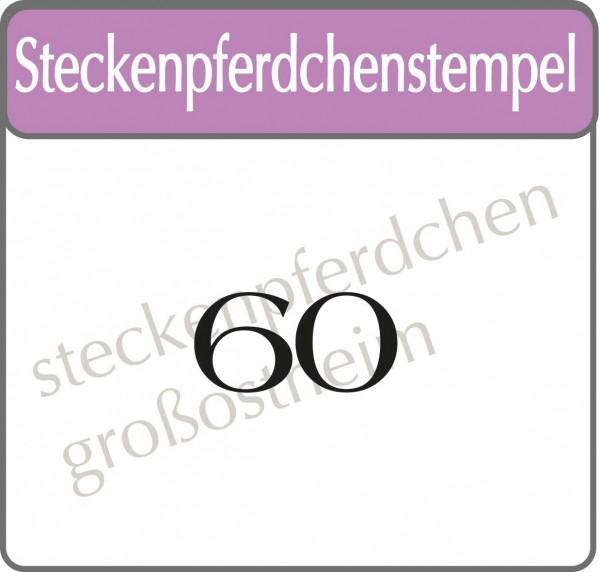Steckenpferdchenstempel 60
