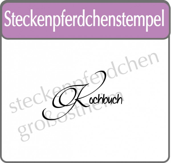 Steckenpferdchenstempel Kochbuch